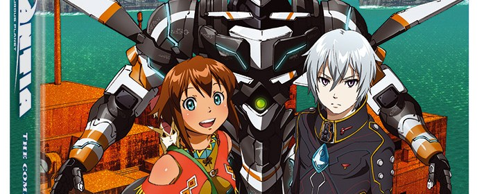 Gargantia-CompleteCollection-ComboPack-3D