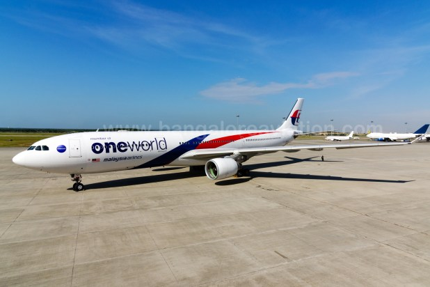 Malaysia_Airlines_A330-300_9M-MTE_Oneworld_Livery_DSC_4149_WM
