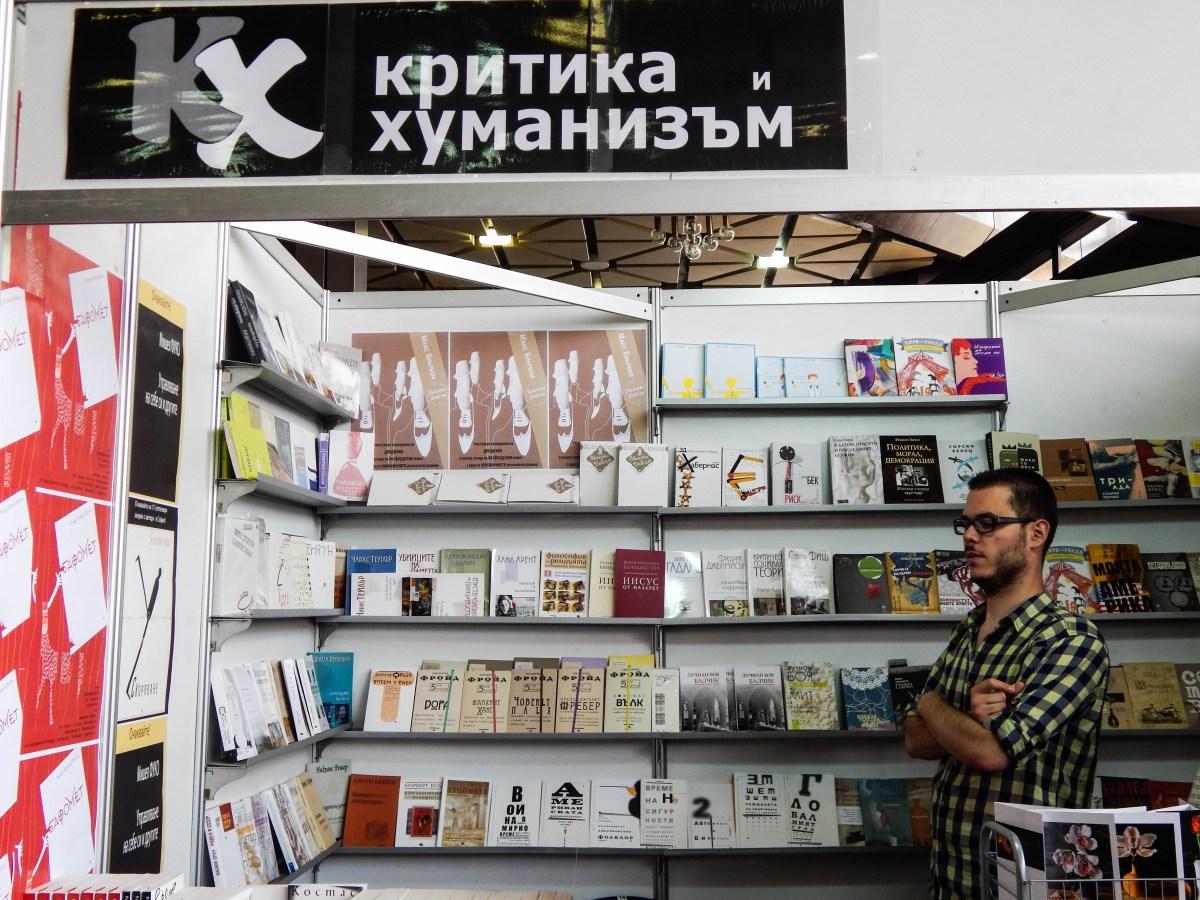 """Не пропускайте и щанда на нашите приятели от """"Критика и хуманизъм"""" Снимка: Иван Шишиев"""
