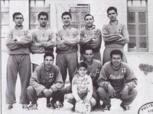 Campionato provinciale A.S. 1956-57