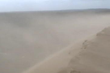 vent dune FC 2