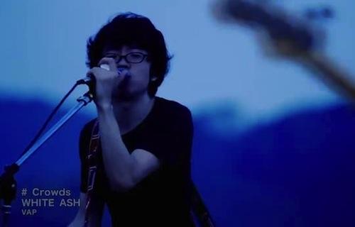 Band Spotlight: White Ash