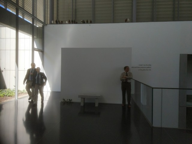 מוזיאון ישראל - שומר