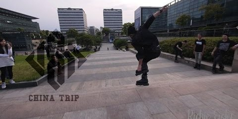 Video thumbnail for youtube video USD Team: China Trip 2014 Edit - Be-Mag