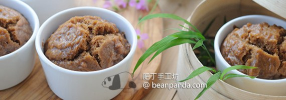 brown_rice_steamed_cake_03