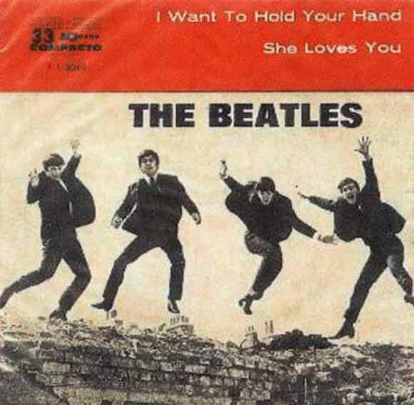 I Want To Hold Your Hand single artwork - Brazil