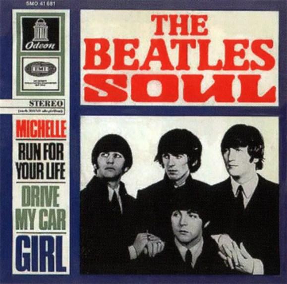 The Beatles' Soul EP artwork - Denmark, Germany