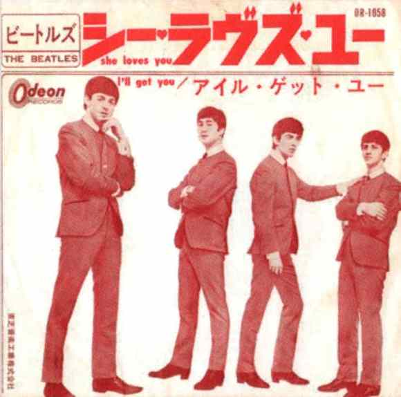 She Loves You single artwork - Japan