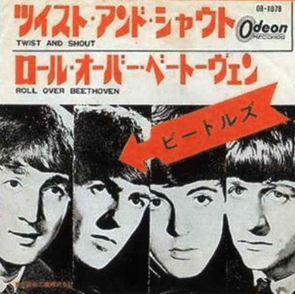 Twist And Shout single artwork - Japan