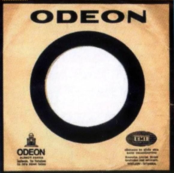 Odeon single sleeve, 1966-67 - Turkey