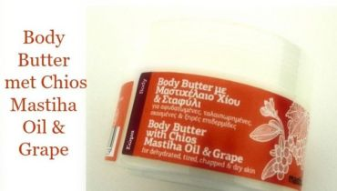 body-butter-grape-mastiha-oil-chios-1