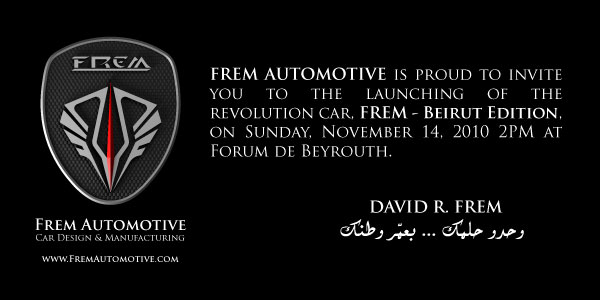 Launching Of Frem Beirut Edition Car At Forum De Beyrouth