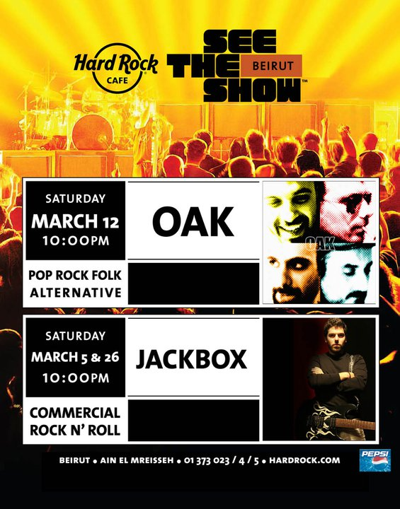 JackBox At Hard Rock Cafe