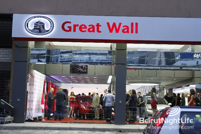 Great Wall of China Now in Lebanon