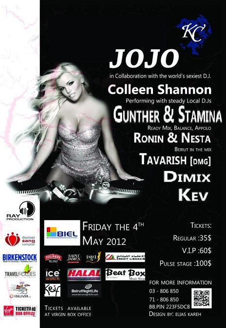 Want Free Tickets To See The World's Sexiest DJ???