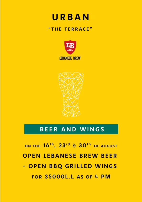 Beer And Wings At Urban Faqra