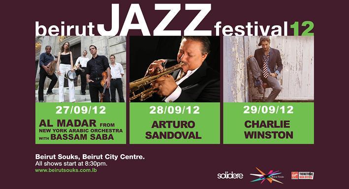 The 5th Beirut Jazz Festival 2012 this September