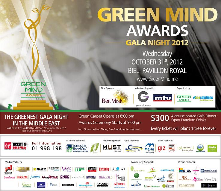 Green Mind Awards Gala Night 2012
