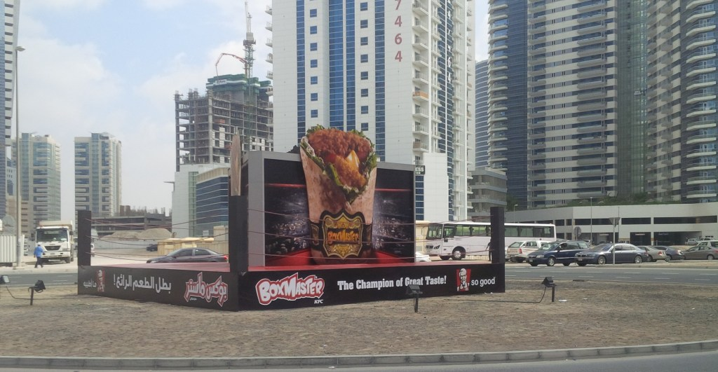 KFC MENA Ties Up with MBC to offer WWE WrestleMania 'SuperFan Experience'