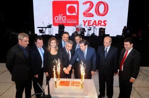 Alfa celebrates its 20 years anniversary in an exceptional evening:  A Celebration of Achievements and Emphasizing on Importance Of Staff's Family Spirit