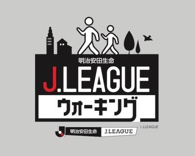 J.LEAGUE_Walking_logo0417