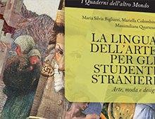 Book cover | La lingua dell'arte per gli studenti stranieri | Arte, moda, design
