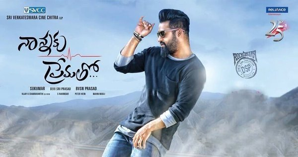 NANNAKU PREMATHO (2016) HINDI DUBBED Watch Online Full Movie