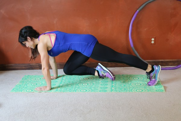 Side to Side Mountain Plank: Part 1