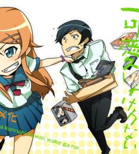 kyousuke and kirino