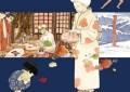 Igort - Les Cahiers japonais couverture Futuropolis