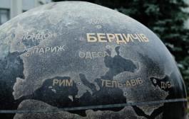 Інформаційний викид: у бердичівський телепростір вторглися російські прапори