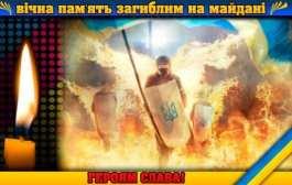 """""""Майдан не доведено до кінця"""" – такі заклики лунали на офіційному відкритті Музею Майдану у Бердичеві"""