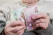 З 1 квітня набувають чинності зміни в пенсійному законодавстві