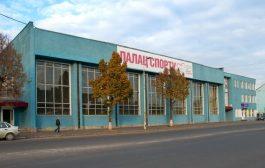 Третій рік роботи Палацу спорту «ЛАВ»: спорту в Бердичеві бути!