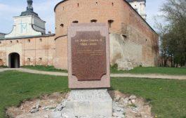 Йоан Павло ІІ вже  з'явився в Бердичеві