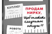 Бердичівська районна рада встановила мораторій на підвищення тарифів ЖКГ від 1 липня