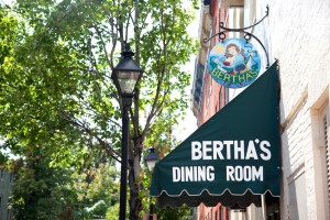 Bertha's dining room outside view