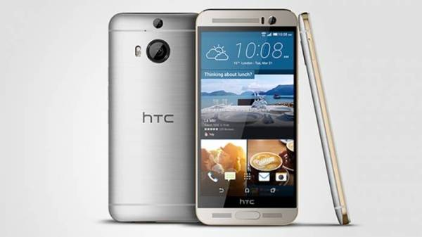Top 9 HTC One M9+ Cases Covers Best HTC One M9+ Case Cover
