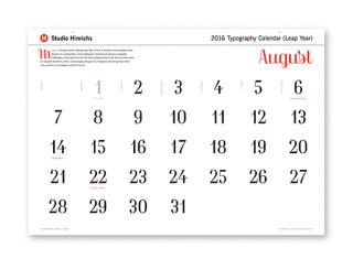 365-Typography-Calendar-2016-Aug