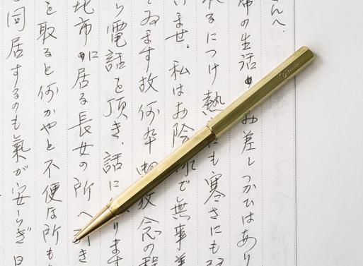 Ystudio Ballpoint Pen