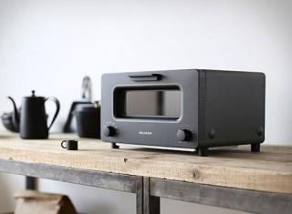 balmuda-toaster