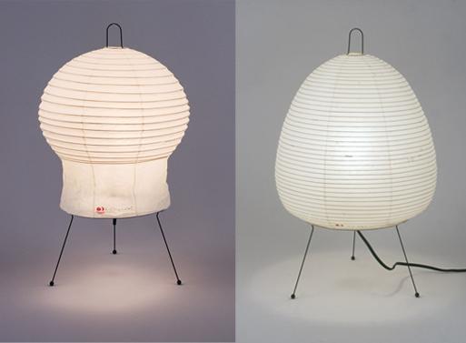 Noguchi Table Lamps