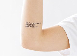 tattly_stefan_sagmeister_self_confidence_web_applied_01_grande