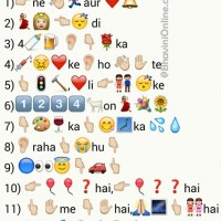 Whatsapp Puzzles: Guess New Hindi Movie Song Names From Emoticons and Smileys