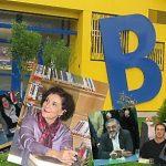 30 años de la Biblioteca – Encuentro con autores