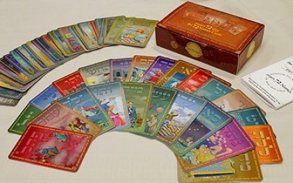 72 Names Cards