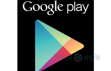 Google-Play-gift-Card.usd_.10-500x500