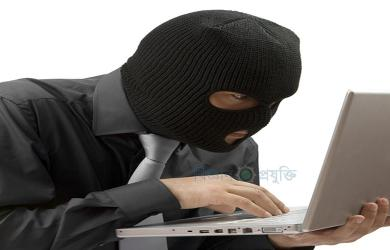 How-to-Prevent-Being-Hacked-When-Using-Wordpress-for-Your-Blog