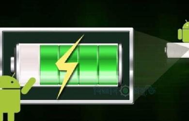 android-battery-backup