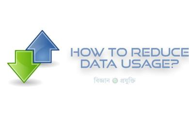 1000x600xhow-to-reduce-data-usage.jpg.pagespeed.ic.Vel-y4Qrcn